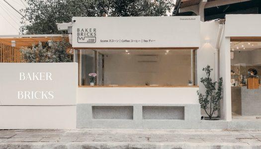 Baker Bricks Scone Bäckerei und Cafe in Bangkok