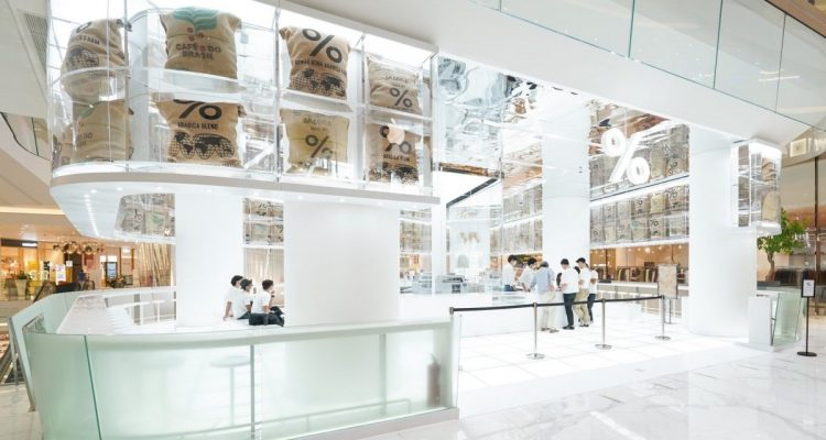 %Arabica flagship store in ICONSIAM shopping mall Bangkok